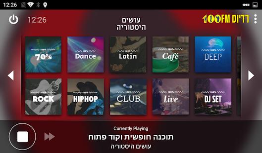 Radios 100FM Music – Car Mode v2.1.8 screenshots 2
