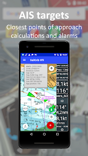 SailGrib Weather Routing Free v6.5 screenshots 8