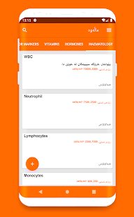 Shallaw Lab Dictionary v1.9.7.2019.shwankdl screenshots 1