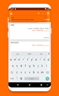 Shallaw Lab Dictionary v1.9.7.2019.shwankdl screenshots 4