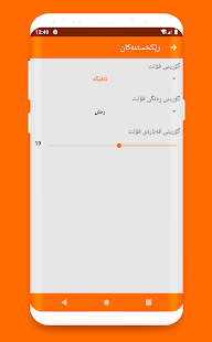 Shallaw Lab Dictionary v1.9.7.2019.shwankdl screenshots 5