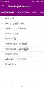 Shwe English Lessons v0.26 screenshots 1