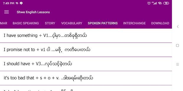 Shwe English Lessons v0.26 screenshots 10