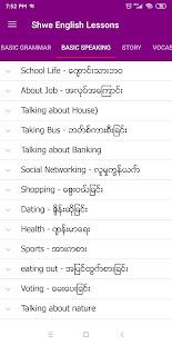 Shwe English Lessons v0.26 screenshots 2