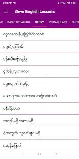 Shwe English Lessons v0.26 screenshots 3