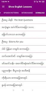 Shwe English Lessons v0.26 screenshots 5