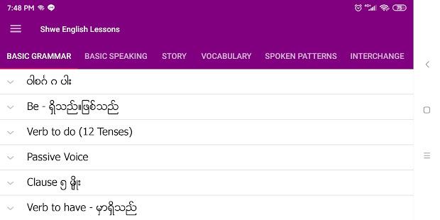 Shwe English Lessons v0.26 screenshots 6