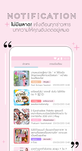 SistaCafe v3.14.17 screenshots 5