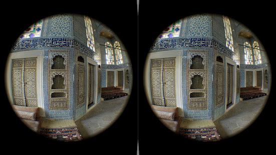 Sites in VR v8.14 screenshots 4