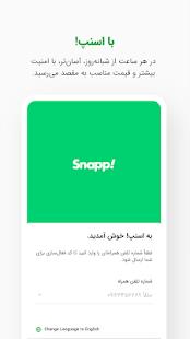 Snapp v6.0.2 screenshots 2