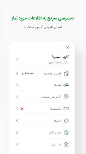 Snapp v6.0.2 screenshots 8