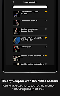 Strength Training by Muscle and Motion v2.3.3 screenshots 23