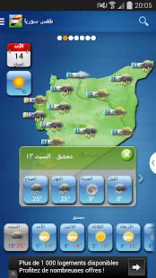 Syria Weather – Arabic v10.0.46 screenshots 1