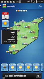 Syria Weather – Arabic v10.0.46 screenshots 2