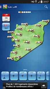Syria Weather – Arabic v10.0.46 screenshots 6