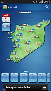 Syria Weather – Arabic v10.0.46 screenshots 8