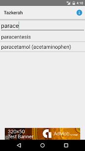 Tazkerah Medical Dictionary v2.0 screenshots 1