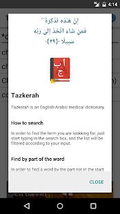 Tazkerah Medical Dictionary v2.0 screenshots 5