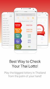 Thai National Lottery v1.2.1 screenshots 2