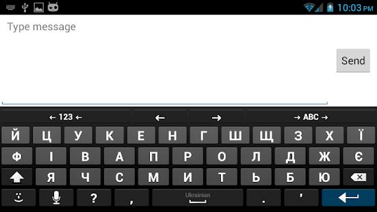 Ukrainian for AnySoftKeyboard v2.0 screenshots 1