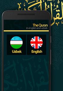 Uzbek Quran in audio and text v1.0.0 screenshots 1