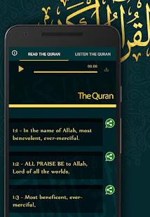 Uzbek Quran in audio and text v1.0.0 screenshots 14