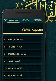 Uzbek Quran in audio and text v1.0.0 screenshots 2