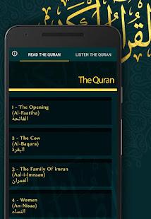 Uzbek Quran in audio and text v1.0.0 screenshots 3