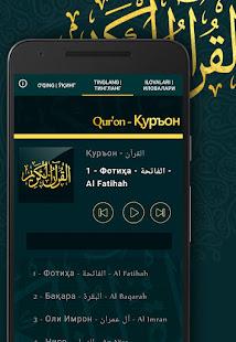 Uzbek Quran in audio and text v1.0.0 screenshots 4