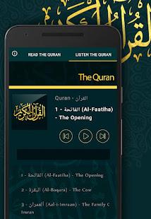 Uzbek Quran in audio and text v1.0.0 screenshots 5