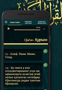 Uzbek Quran in audio and text v1.0.0 screenshots 6