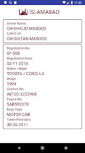 Vehicle Verification Pakistan v7.70 screenshots 3