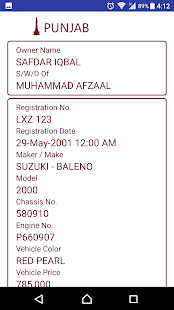 Vehicle Verification Pakistan v7.70 screenshots 4