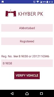 Vehicle Verification Pakistan v7.70 screenshots 6