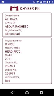 Vehicle Verification Pakistan v7.70 screenshots 7