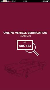 Vehicle Verification Pakistan v7.70 screenshots 8