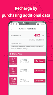 WAmazing – Japans hotels and activities v4.3.5 screenshots 4