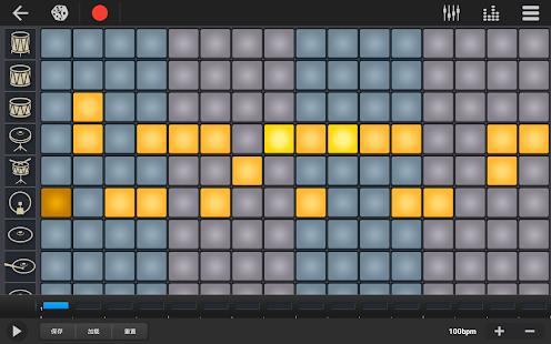 Walk Band – Multitracks Music v7.5.0 screenshots 21