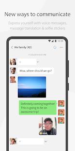 WeChat v8.0.2 screenshots 2