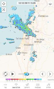 Weather2day Israel Weather v2.20 screenshots 2