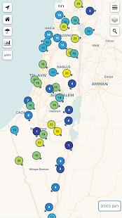 Weather2day Israel Weather v2.20 screenshots 5