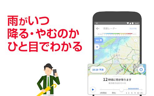 Yahoo JAPAN v3.100.0 screenshots 5