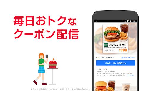 Yahoo JAPAN v3.100.0 screenshots 7