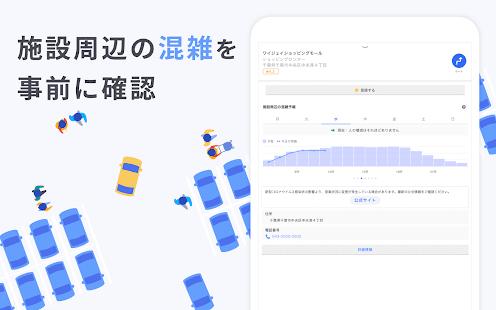 Yahoo – v3.9.3 screenshots 11