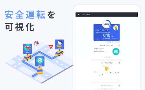 Yahoo – v3.9.3 screenshots 12