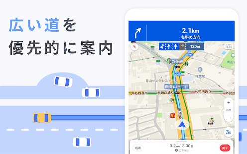 Yahoo – v3.9.3 screenshots 18