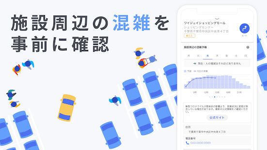 Yahoo – v3.9.3 screenshots 2
