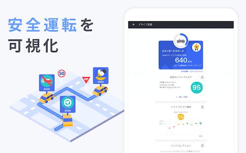 Yahoo – v3.9.3 screenshots 20