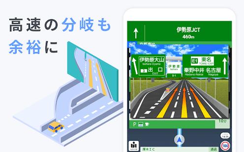 Yahoo – v3.9.3 screenshots 22