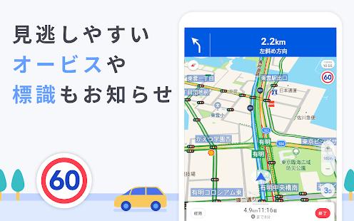 Yahoo – v3.9.3 screenshots 23